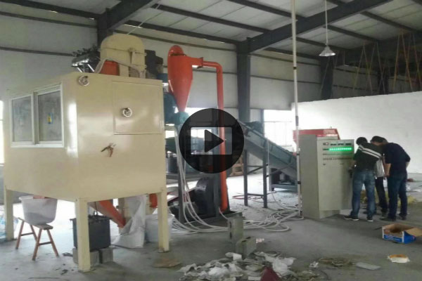 150kg per hour pcb board recycling machine