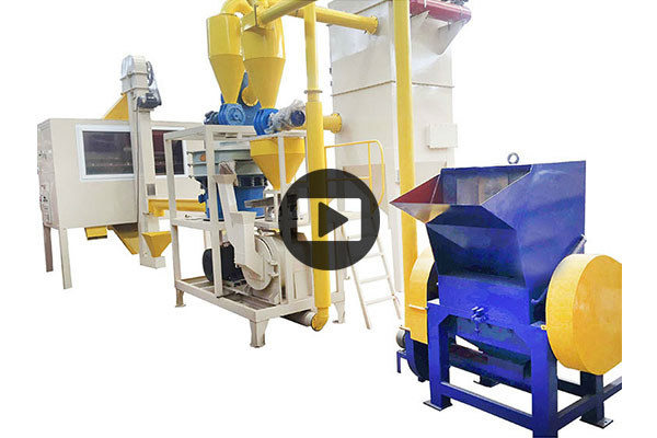 300kg per hour medical blister recycling machine