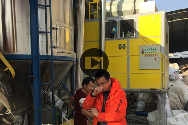 400kg per hour mixed plastics electrostatic separation machine