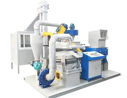 अल्यूमीनियम और प्लास्टिक को अलग करने की मशीन