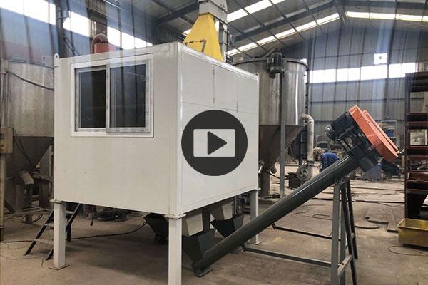 600 किग्रा प्रति घंटा प्लास्टिक, सिलिका जेल और रबर इलेक्ट्रोस्टैटिक पृथक्करण मशीन